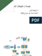 ch6-100713032416-phpapp02.pdf