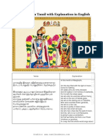 Thiruppavai in Tamil with Explanation in English.pdf