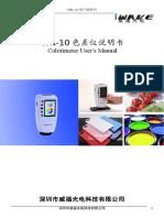 Manual de Colorimetro de Mano