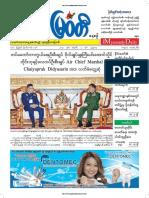 Myawady Daily 9-1-2019