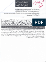 ISLAM-Pakistan-KAY-DUSHMAN 10161