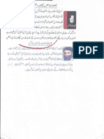 ISLAM-Pakistan-KAY-DUSHMAN 10167