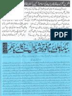 ISLAM-Pakistan-KAY-DUSHMAN 10169