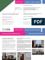 სიდას კვარტალური ბიულეტენი_CiDA Quarterly Newsletter