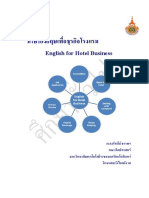 English for Hotel Business.pdf