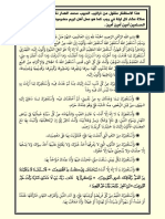 Istigfar Rajab.pdf