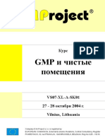 GMP_AND_CleanRooms.pdf