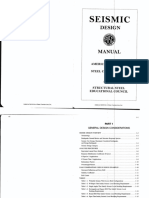 AISC 327 -05 Seismic Design Manual (2005)