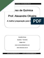 Questões Novas 2016-1.pdf