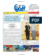 Myawady Daily 10-1-19