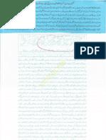 ISLAM-Pakistan-KAY-DUSHMAN 10175
