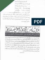 ISLAM-Pakistan-KAY-DUSHMAN 10176