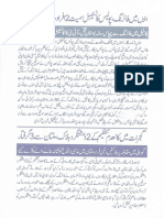ISLAM-Pakistan-KAY-DUSHMAN 10177