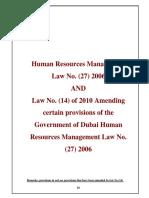 Human resources law dubai.pdf