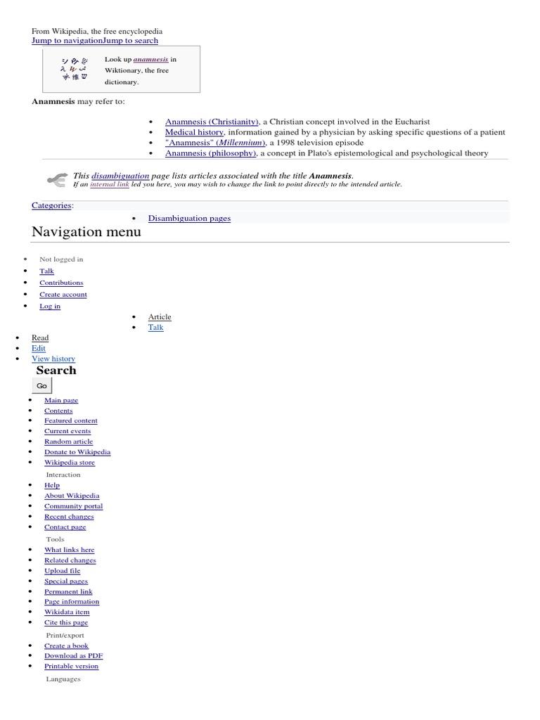 Anamnesis (Christianity) | Wikipedia | Web 2 0