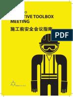 Toolbox Meeting Guide