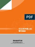 SD22零件图册(2010年11月版)