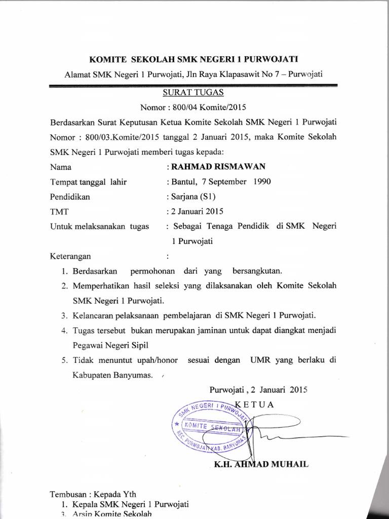 Surat Tugas Komite 1
