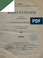 Mahavyutpatti Minaev