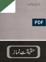 Haqeeqat Namaz