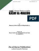 Kashful-Mahjoob VERY NICE BOOK OF WALI ALLAH HAZRAT SYED ALI BIN USMAN AL-HUJWIRI (R.A) IN ENGLISH MUST  SEE VERY NICE