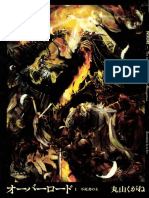 Overlord Volume 1 - The Undead King (v2.13).pdf