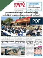 Yadanarpon Daily 11-1-2019