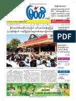 Myawady Daily 11-1-2019