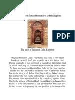 In the praise of the Sultan Iltutmish of Delhi Kingdom