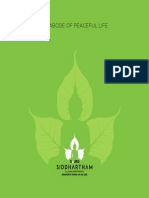 Gaur Siddhartham Siddharth Vihar PDF