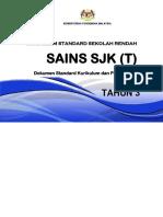 DSKP-KSSR-Semakan-2017-Tahun-3-Sains-SJKT