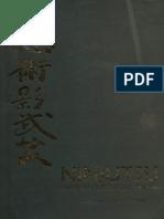 livro-ninjutsu-kage-bugei.pdf