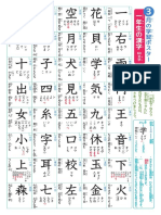 ek2018-poster_3-1.pdf