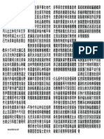 Elementary Kanji.pdf