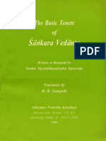 Basic Tenets of Sankara Vedanta