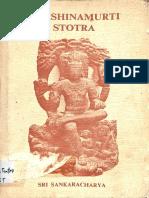Dakshinamurti Stotra with Manasollasa