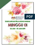 PARTION RPH 2019.docx