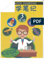 3年级科学笔记KSSR (1).pdf