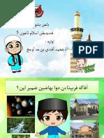 Slide Ppt Pendidikan Islam Thn 5 Iradah