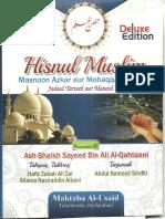 (Roman+Urdu)+Hisn+ul+Muslim