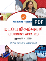 Today Tamil Current Affairs 08.01.19