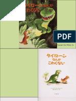 wiltair_0094003.pdf