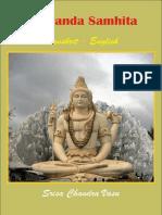 gheranda samhita.pdf