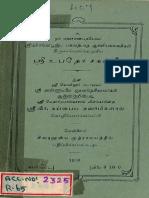 Acc.no.2325 Sri Upadesa Sahasri 1916
