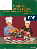 More Steps In Chinese Cooking.pdf