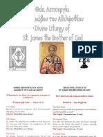 Liturgy St.James2014