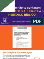 Cultura Judaica e Hebraico