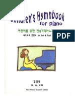 Children s Hymnbook