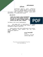 vadivudai_manickamaalai.pdf