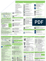 Ggplot2 French Cheatsheet